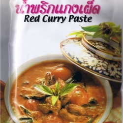 Lobo Curry Paste Red 50g