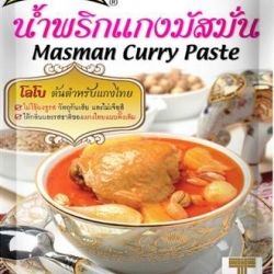 Lobo Curry Paste Masman 50g