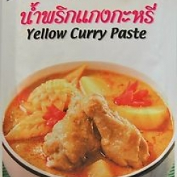 Lobo Curry Paste Yellow 50g