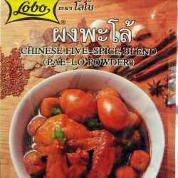 Lobo Chinese Five spice Blend 65g